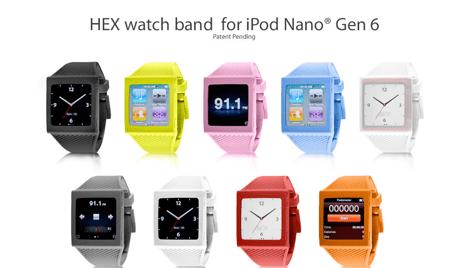 hex hero Relojes iPod Nano, las mejores fundas hasta ahora