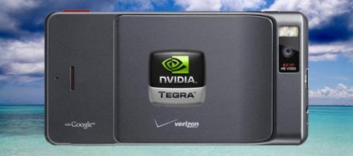 motorola daytona nvidia El probable Droid X2 de Motorola podría ser de doble núcleo