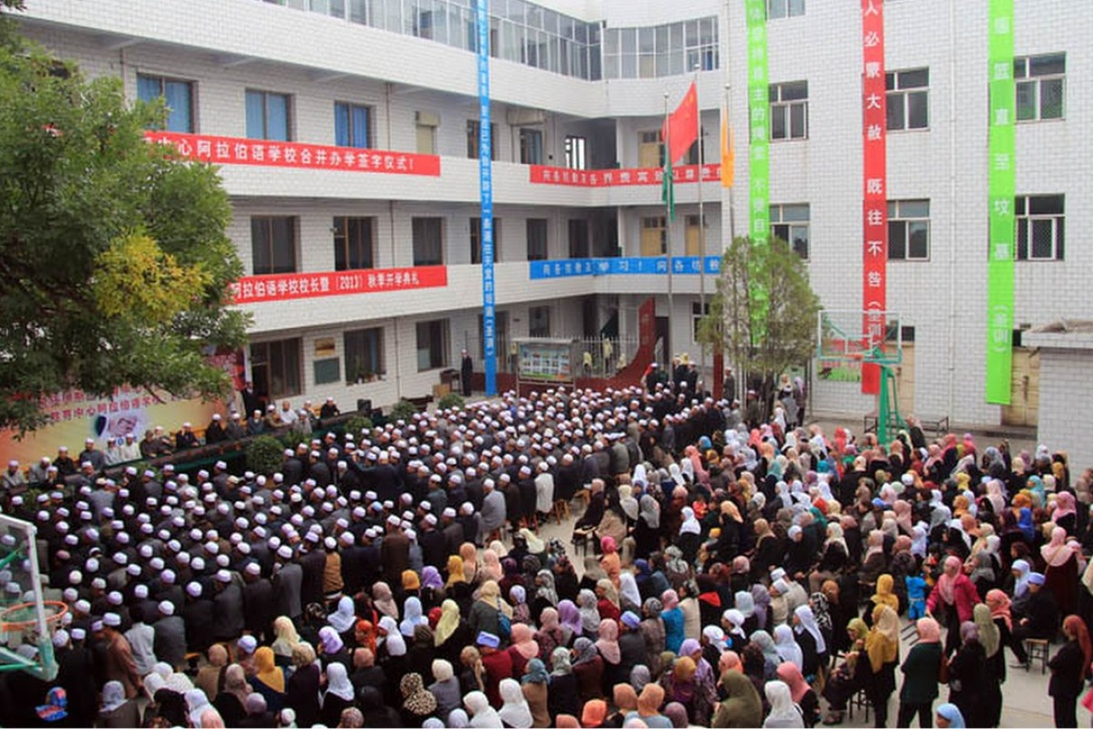Pingliang Arabic School in Gansu hosts its autumn semester opening ceremony, but the school will not survive beyond the end of December if authorities have their way. Photo: Handout.
