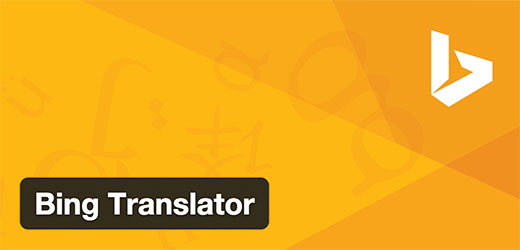 Bing Translator for WordPress