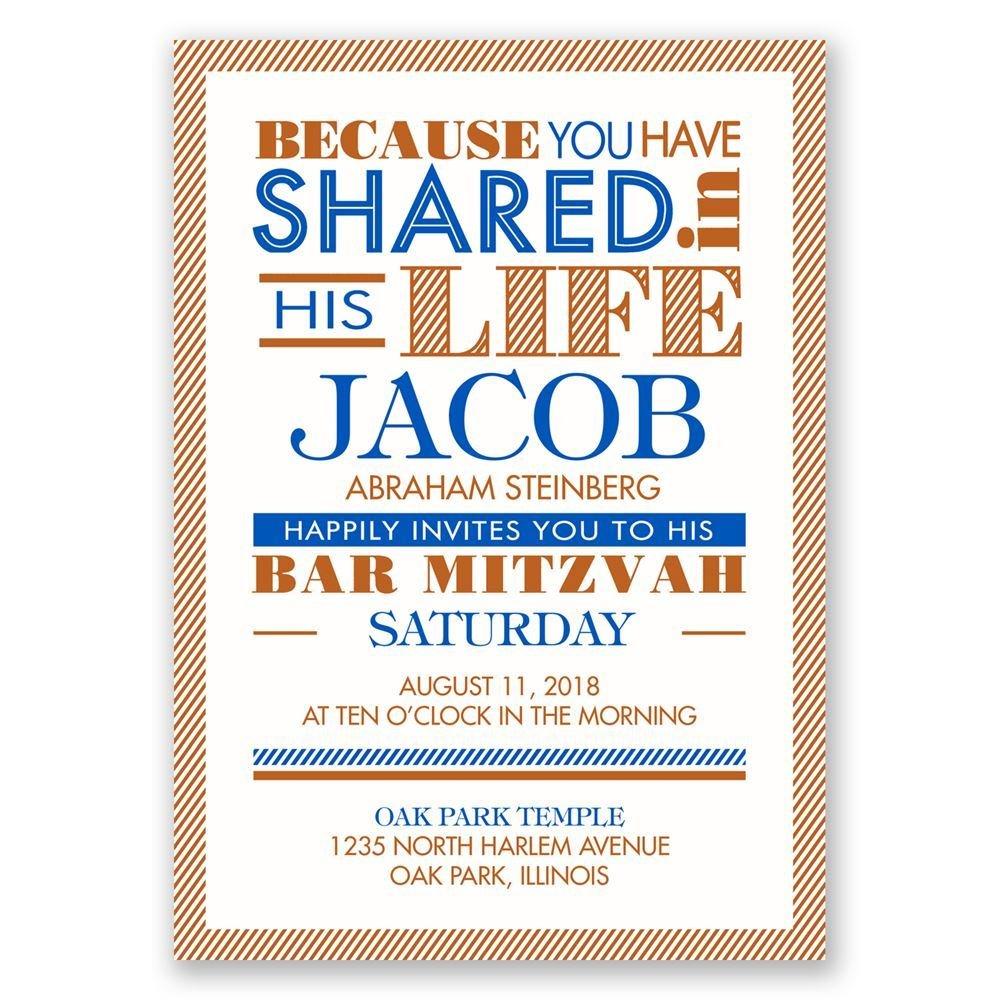 Modern bar mitzvah invitation wording