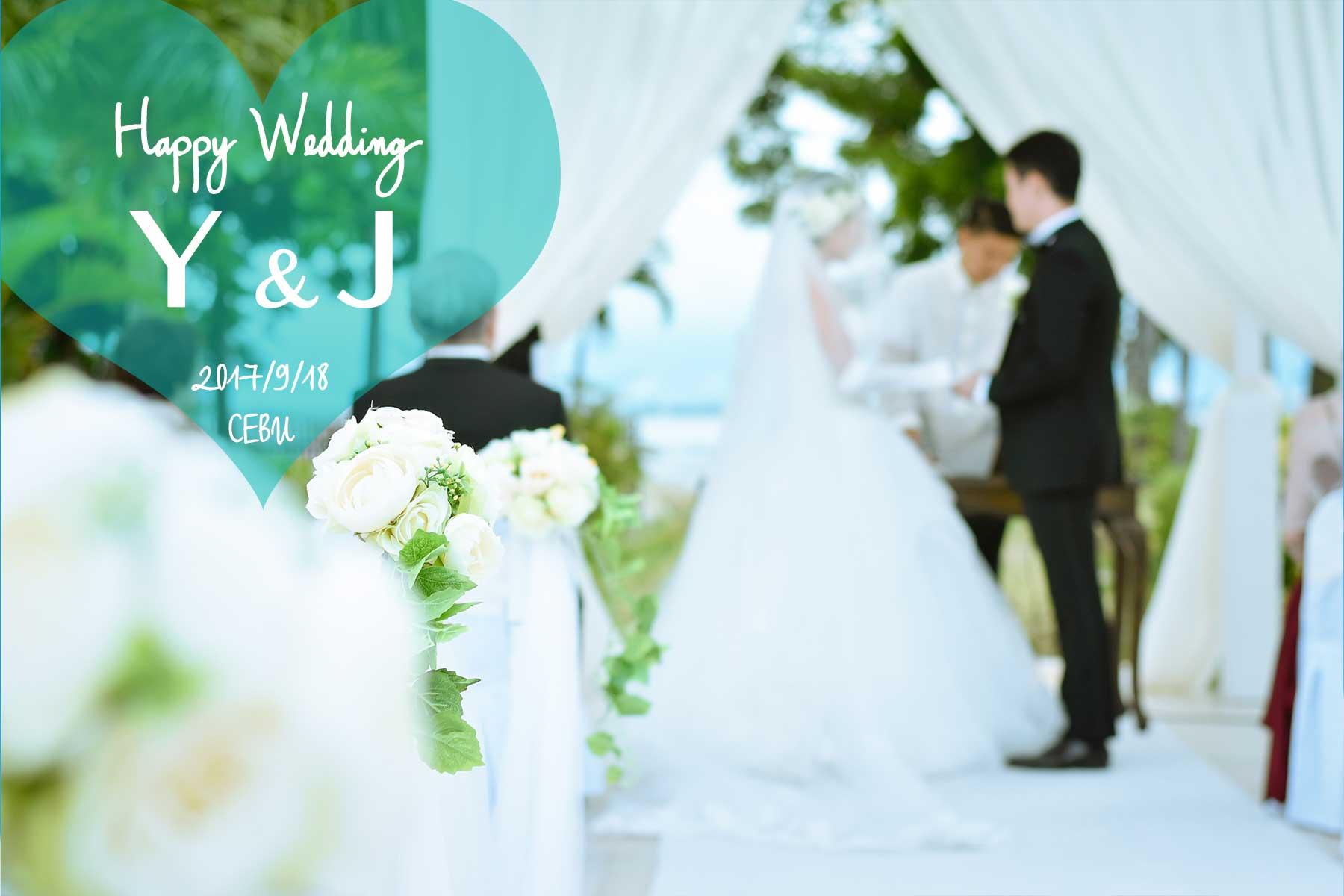 cebu-olango-wedding
