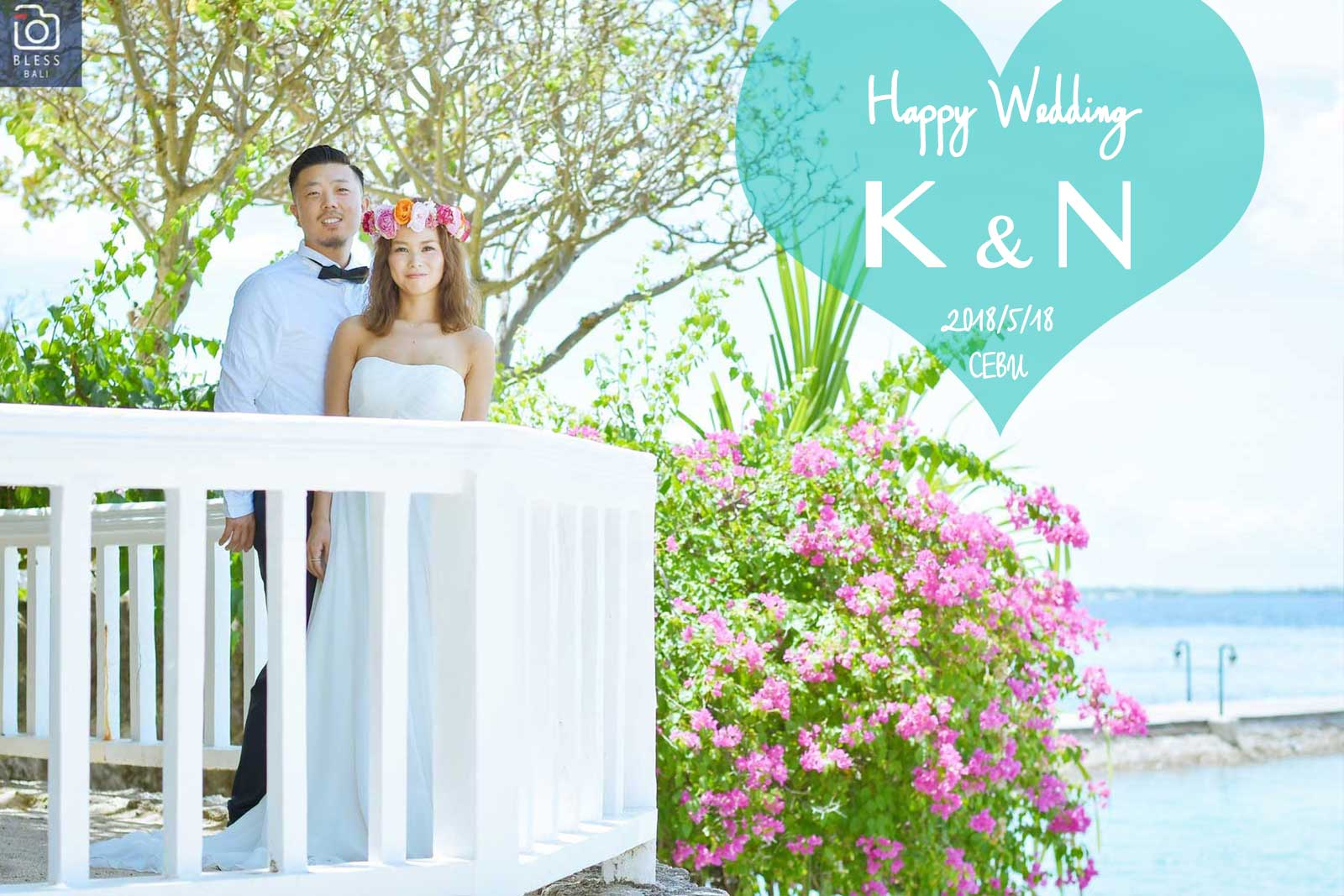 plantationbay-wedding