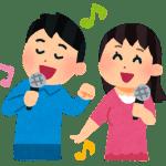 プソンバト(Pusong bato)日本語ルビ・ふりがなVer.
