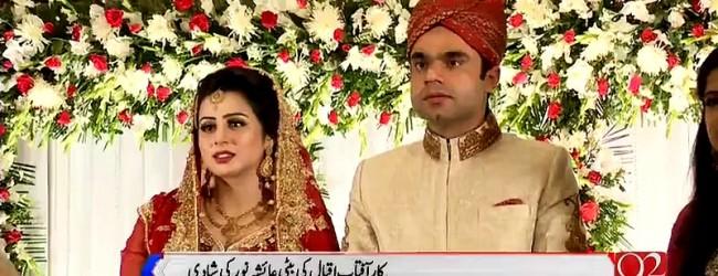Hamid Mir Wedding