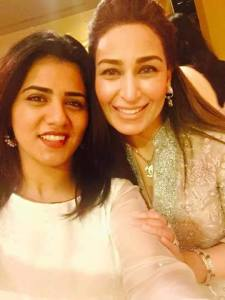 Quratulain Balouch with reema