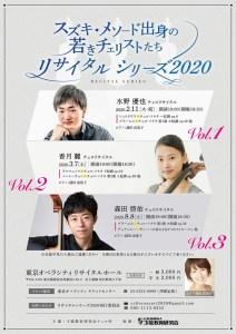 cello-recital2
