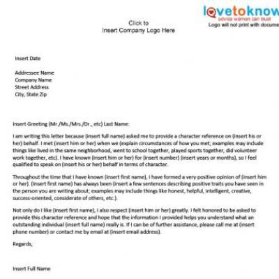 Character Reference Letter | Maps Map Cv Text Biography Template