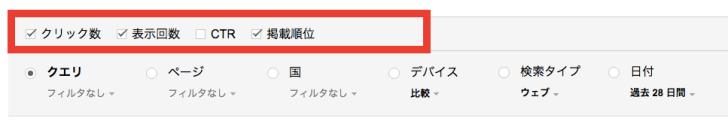 searchco-koumoku
