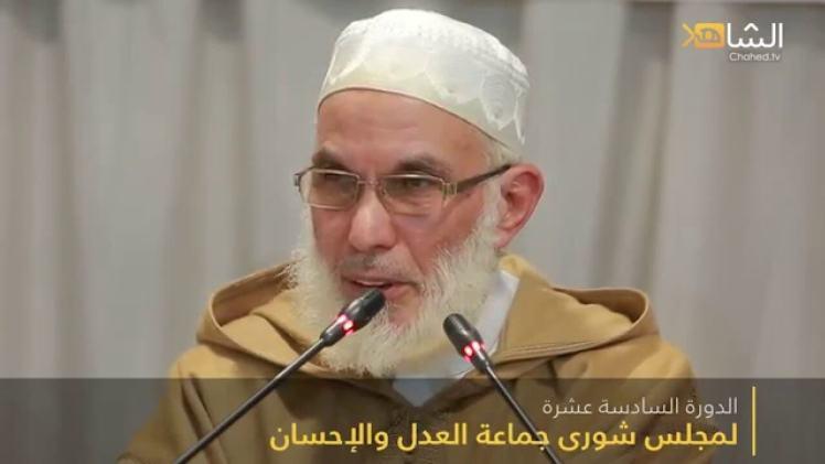 الأستاذ محمد عبادي | الشورى: آداب وضوابط