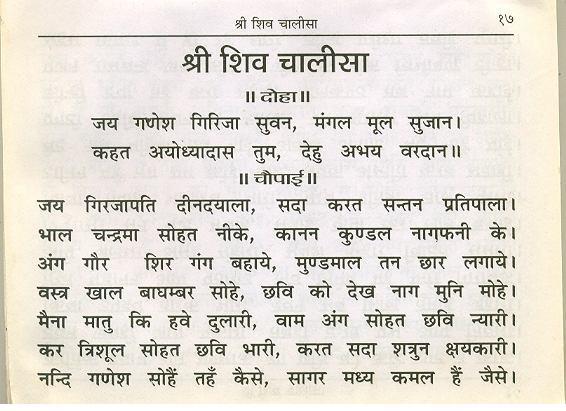 Videos - Bhakti Sagar | T-Series