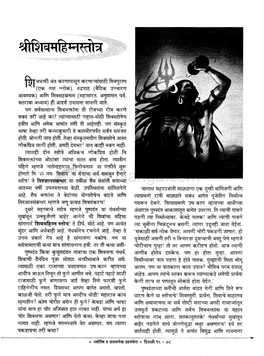 Meaning of bitcoin in marathi lebbo coin details essay on jawaharlal nehru in marathi speech priestley as an essayist meaning logan s run critical analysis essayupdate cancel promoted by coursera learn malvernweather Image collections