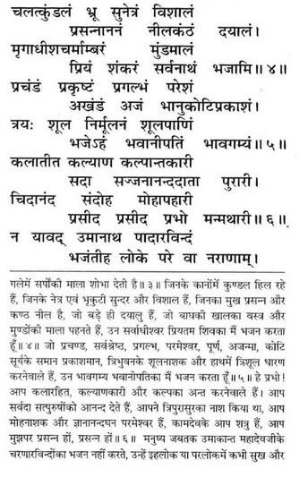oxford dictionary english to tamil pdf