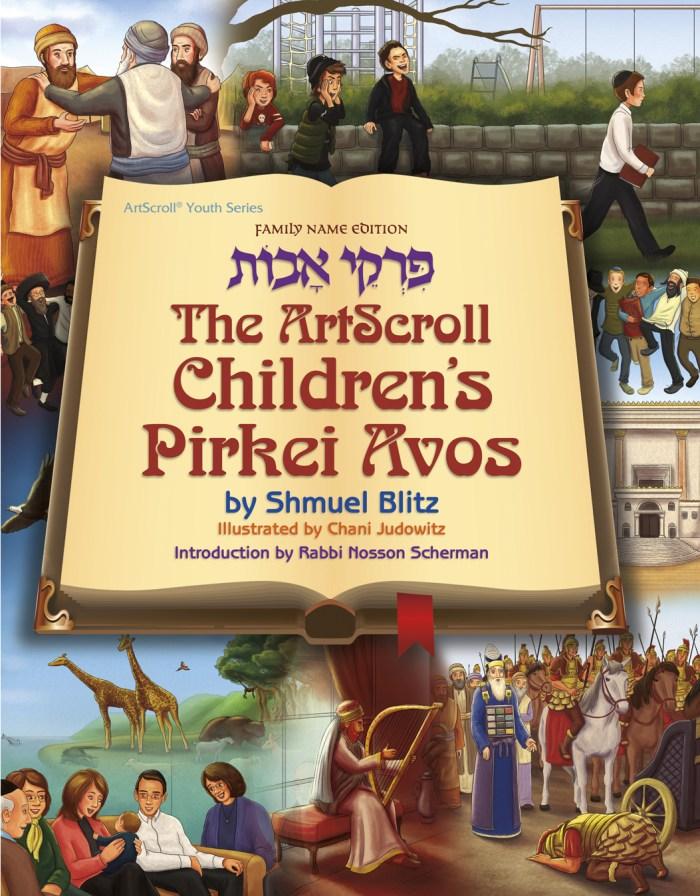 Childrens-Pirkei-Avos-3