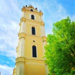 St John's Church Bell Tower