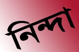 ছাত্রসেনা,শিবির