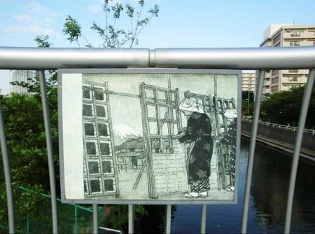 oomori-furusato-park1