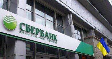 Кличко предсказал скорое улучшение отношений России и Украины