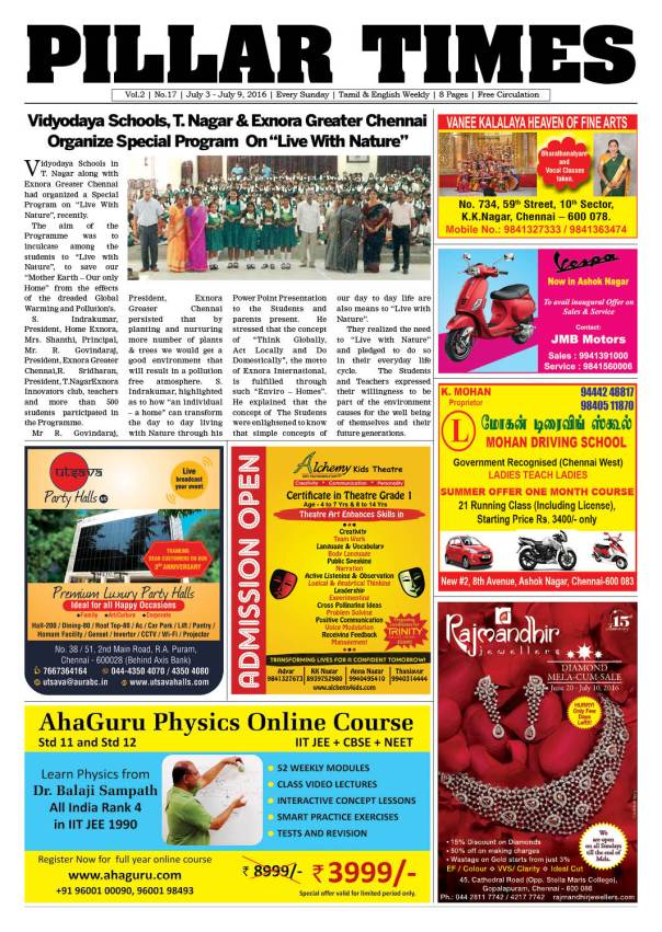 Pillar Times Newspaper