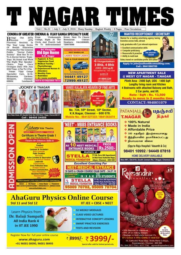 T.Nagar Times Newspaper