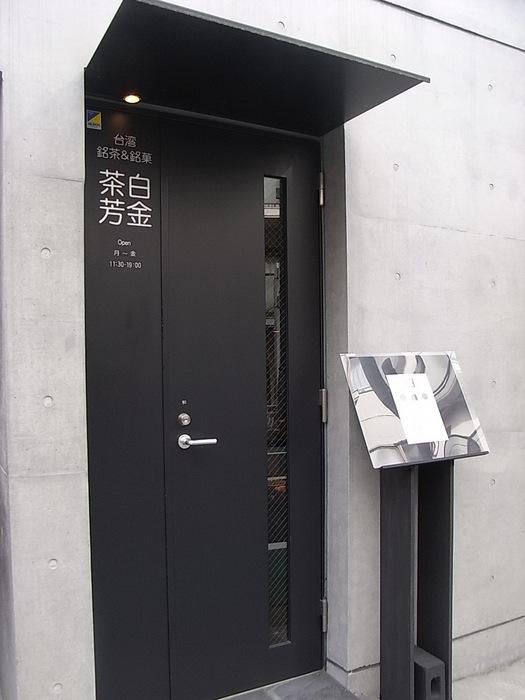 RIMG4970.JPG