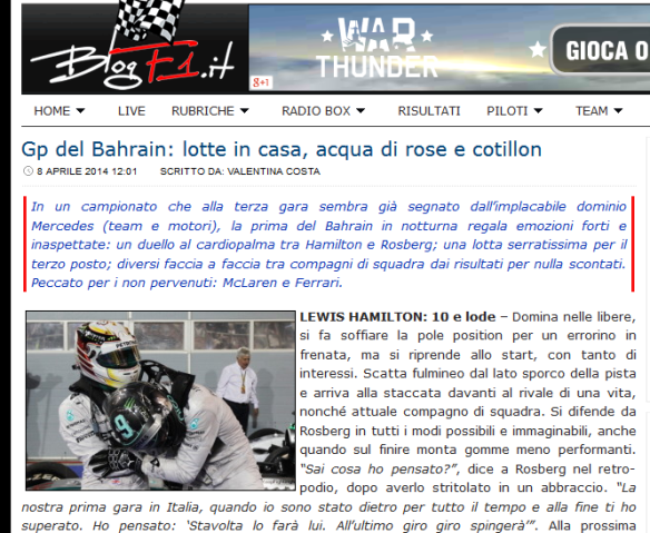 pagelle blog f1 img