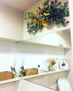 rest room project after