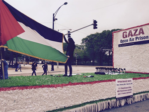 Float commemorating Operation Protective Edge in Gaza (Photo by Bill Chambers)