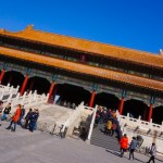 First #DTour Day in Beijing China: Forbidden City [pics & video]