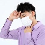 マイコプラズマ肺炎の症状:熱なしの場合