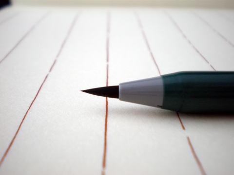 筆ペン 御霊前