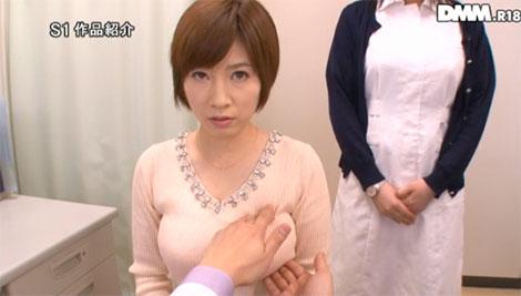 乳首診断で異常が見つかった奥田咲