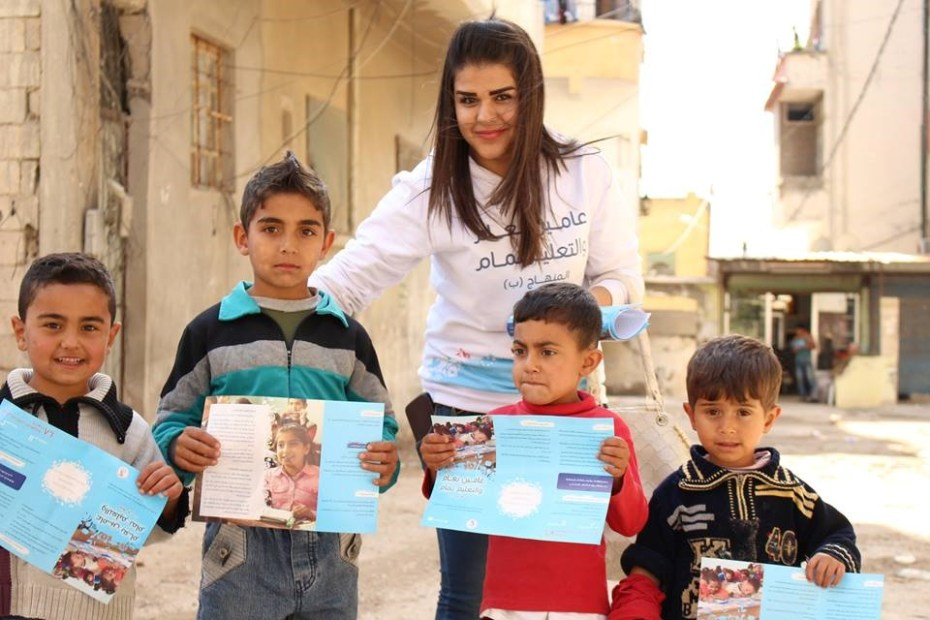 ©UNICEF/ Syria 2016/ Al- Bustan NGO