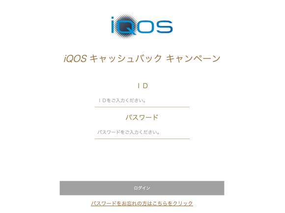 スクリーンショット 2016-01-17 13.52.09