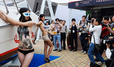 body-art-china