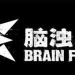 Brain Failure Logo