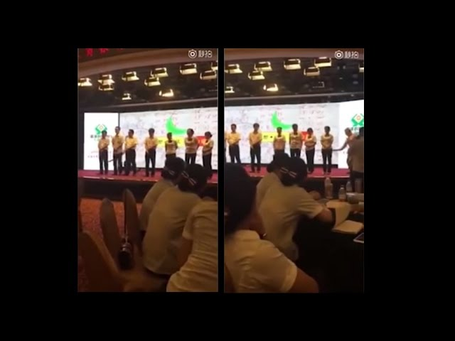 China: Bank Manager Spanking His Employees for Poor Performance