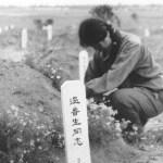 1976-tangshan-earthquake-017