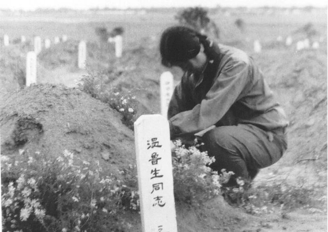 1976-tangshan-earthquake-017