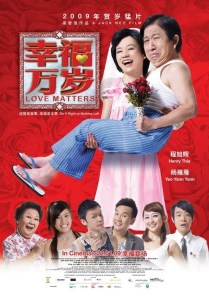 """Poster for the movie """"Xing fu wan sui"""""""
