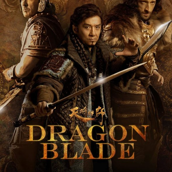"Poster for the movie ""Dragon Blade"""