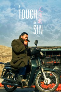 """Poster for the movie """"A Touch of Sin"""""""