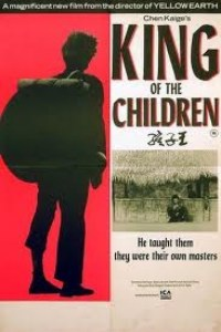 "Poster for the movie ""King of the Children"""