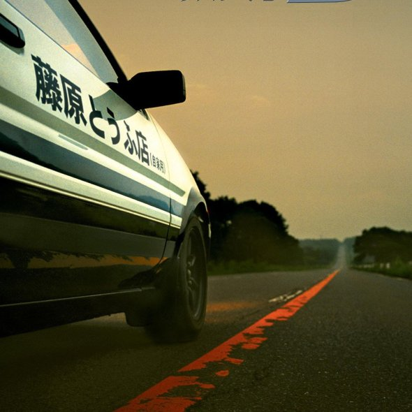 """Poster for the movie """"Initial D"""""""