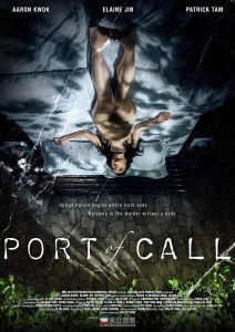 "Poster for the movie ""Port of Call"""