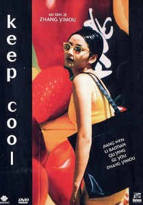 "Poster for the movie ""Keep Cool"""