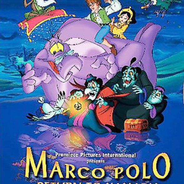 "Poster for the movie ""Marco Polo: Return to Xanadu"""