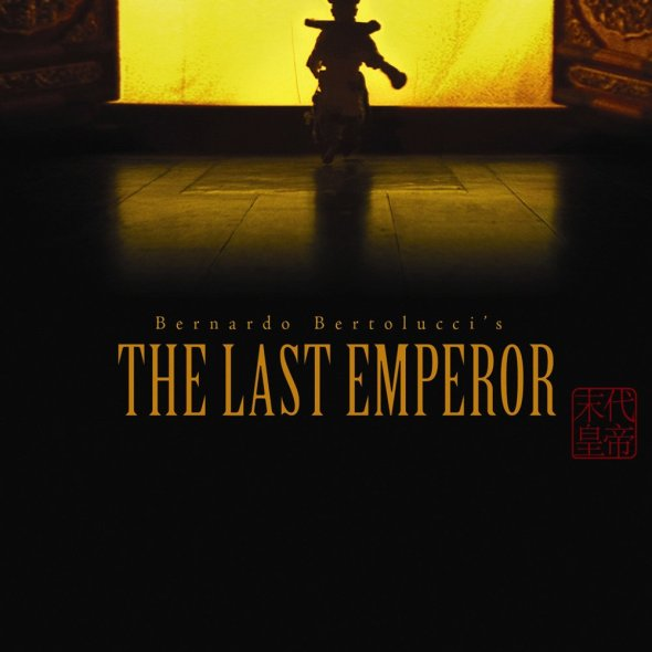 "Poster for the movie ""The Last Emperor"""