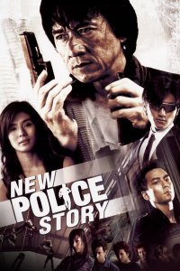 """Poster for the movie """"New Police Story"""""""