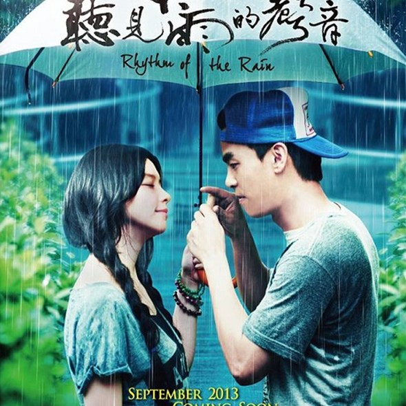 "Poster for the movie ""Rhythm of the Rain"""